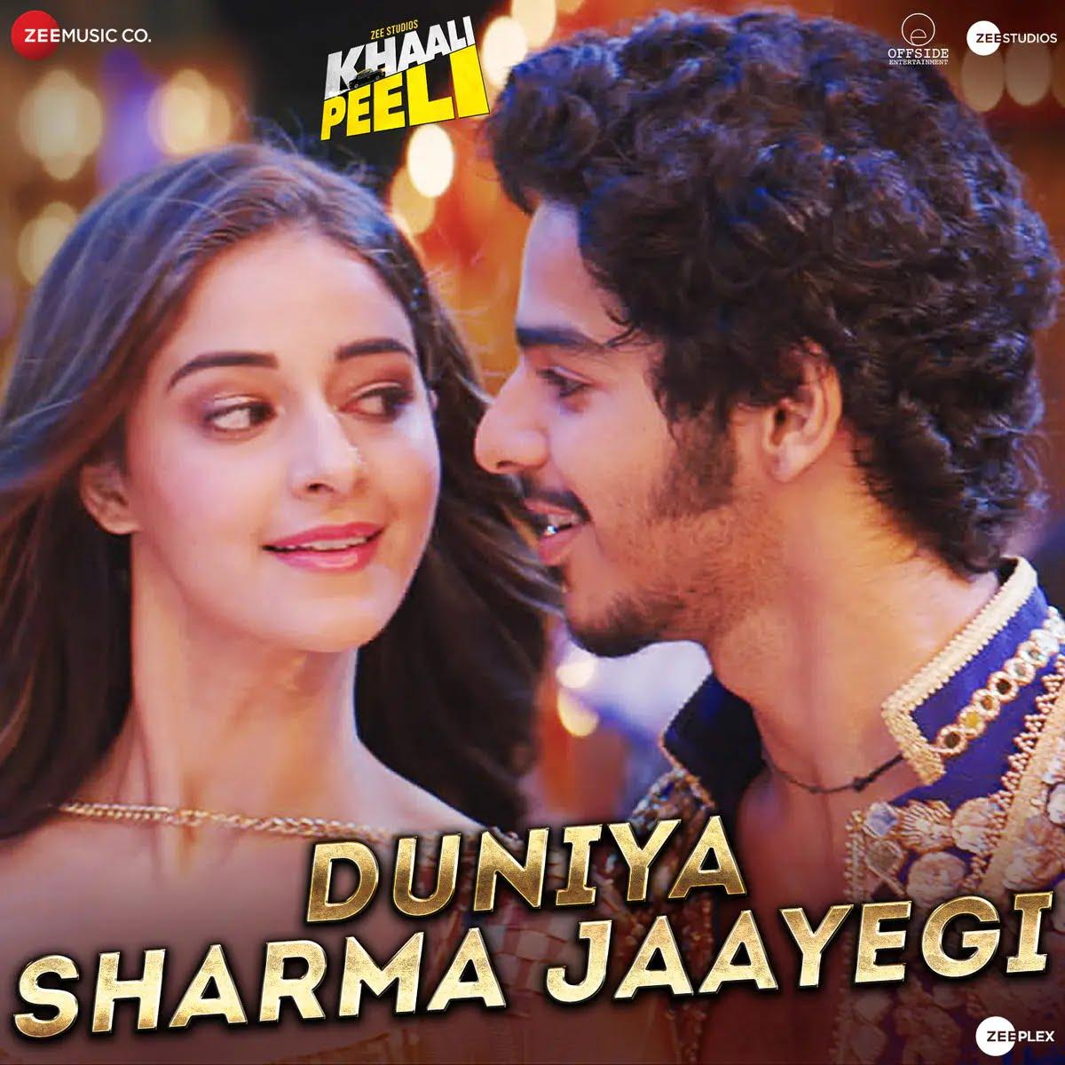 Duniya Sharma Jaayegi